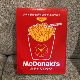 マクドナルド(マクドナルド)の福袋2021 マクドナルド ポテトクロック(置時計)