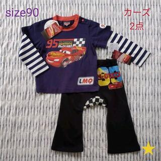 ディズニー(Disney)の90新品カーズ2点☆重ね着風ロンT&モンキーパンツ☆(Tシャツ/カットソー)