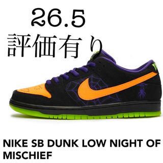 NIKE - NIKE SB DUNK LOW PRO NIGHT OF MISCHIEF