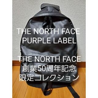 THE NORTH FACE - 【美品】50周年記念数量限定 ザ・ノース・フェイス パープルレーベル デイパック