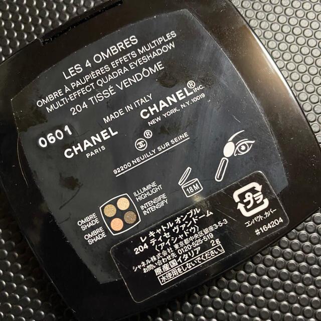 CHANEL(シャネル)のシャネル レ オンブル 204 コスメ/美容のベースメイク/化粧品(アイシャドウ)の商品写真