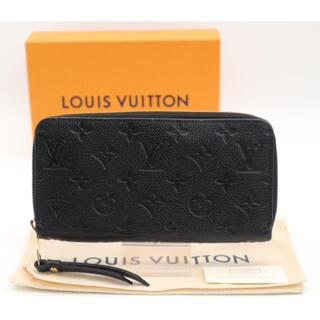 LOUIS VUITTON - ★送料無料★ LOUIS VUITTON アンプラント ジッピー ウォレット