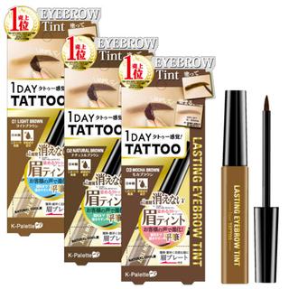 ケーパレット(K-Palette)の眉ティント 1day Tattoo LastingEyebrow Tint 02(眉マスカラ)