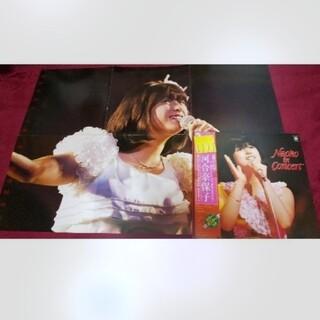 コロンビア(Columbia)の【貴重】河合奈保子LPレコード/NAOKO IN CONCERT特大ポスター付き(ポップス/ロック(邦楽))