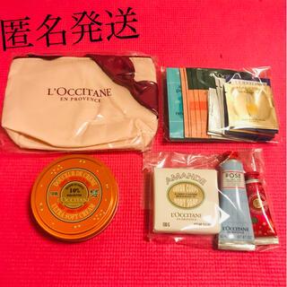 L'OCCITANE - 新品未使用 ロクシタン  2021  ラッキーバック 福袋 一部