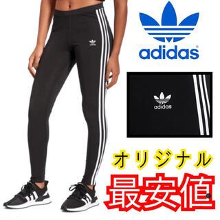 アディダス(adidas)のadidas ストレッチズボン(スキニーパンツ)