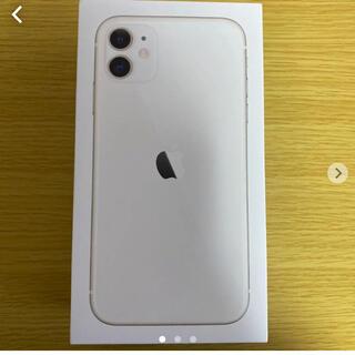 【美品】iPhone11 128GB空箱(その他)