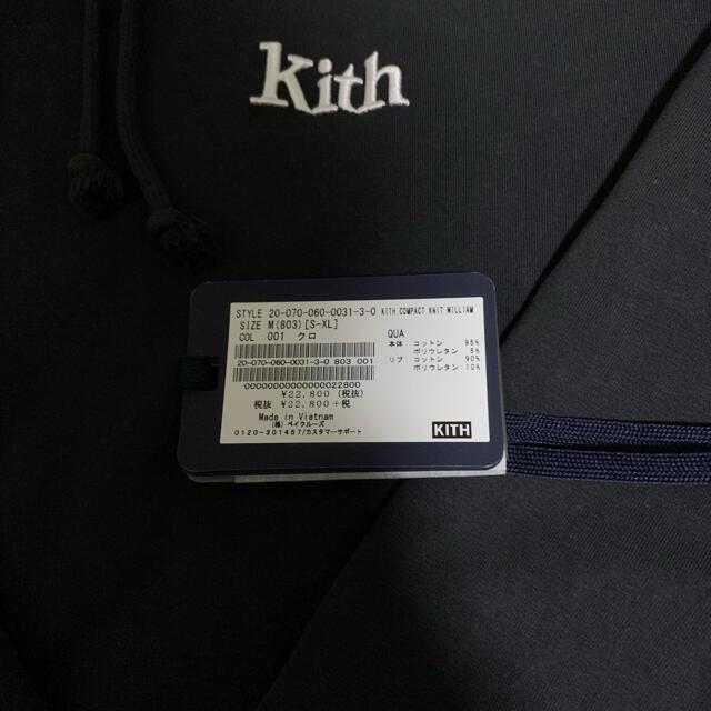 Supreme(シュプリーム)のKITH Compact Knit Williams メンズのトップス(パーカー)の商品写真
