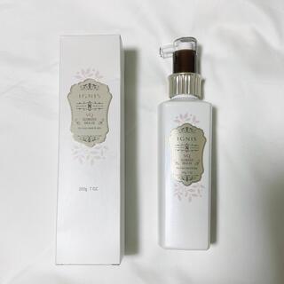 イグニス(IGNIS)の新品未使用◎イグニス VQ グロリアスミルク EX 薬用美白乳液(乳液/ミルク)