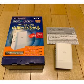 エヌイーシー(NEC)の【送料無料】【美品】NEC W1200EX Wi-Fi中継機 無線ルーター(PC周辺機器)