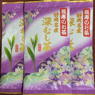 つけね様⭐️送料込⭐️紫4本 深蒸し茶(茶)