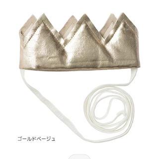 marlmarl 王冠(ファッション雑貨)