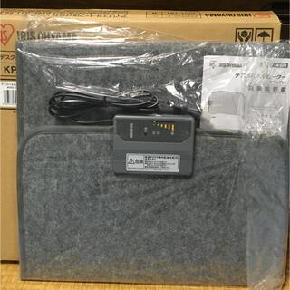 アイリスオーヤマ(アイリスオーヤマ)の【新品】アイスリオーヤマ デスクパネルヒーター KPH-TS1 グレー(電気ヒーター)