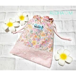 入園入学グッズ 巾着袋 給食袋 花柄 小花柄 ピンク コップ袋 お弁当袋 ピンク(外出用品)