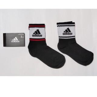 adidas - adidasくつ下19-21cm2足男児(未使用新品)