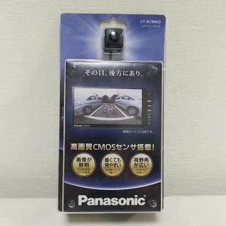 パナソニック(Panasonic)のパナソニック リヤビューカメラ バックカメラ CY-RC90KD(車内アクセサリ)