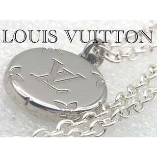 LOUIS VUITTON - 美品 ルイヴィトン LVロゴ ネックレス トップ シルバーカラー