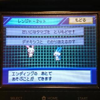 ニンテンドーDS(ニンテンドーDS)のポケモンレンジャー DSソフト ジャンク!(携帯用ゲームソフト)