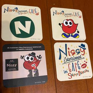 トリプルエー(AAA)のNissy カフェ コースターセット(おまけつき)(ミュージシャン)
