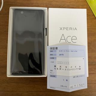 SONY - Xperia ace Black 新品未使用品