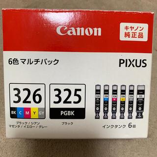 Canon - 【新品・純正品】Canon PIXUS プリンターインク 6色 マルチパック