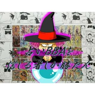 ドラゴンボール - 200円/残960パック  ドラゴンボールヒーローズオリパ