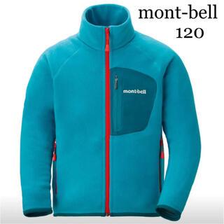 mont bell - モンベル mont-bell クリマプラス100 ジャケット 120 フリース