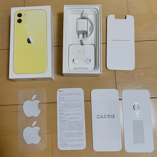 アップル(Apple)のiPhone11 箱(iPhoneケース)