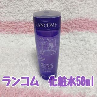 ランコム(LANCOME)の【未使用】LANCÔME 化粧水(化粧水/ローション)