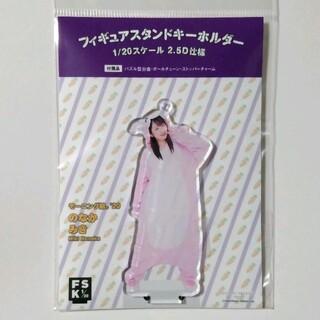 モーニング娘。 - 野中美希 モーニング娘。 FSK フィギュアスタンドキーホルダー 着ぐるみ
