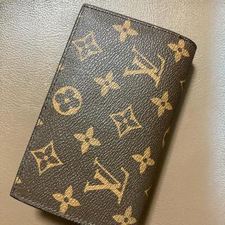 ビィトン柄 財布