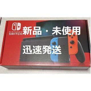 任天堂 - ★新品・未開封★ Switch 任天堂 ニンテンドースイッチ 本体 ネオン