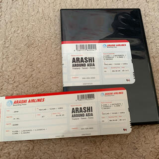 嵐 - ARASHI AROUND ASIA DVD