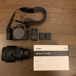 SONY - SONY α7I I 本体、SIGMA 50mm f1.4DG