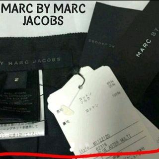 マークバイマークジェイコブス(MARC BY MARC JACOBS)のMARC BY MARC JACOBS シルク混 スカート(ひざ丈スカート)