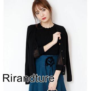 Rirandture - 新品 リランドチュール シフォンスリーブ アンサンブル 小嶋陽菜 黒