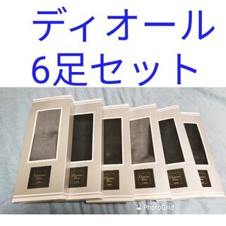 Christian Dior - ディオール ビジネスソックス 6足セット