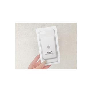アップル(Apple)のsmart battery case 箱のみ(iPhoneケース)