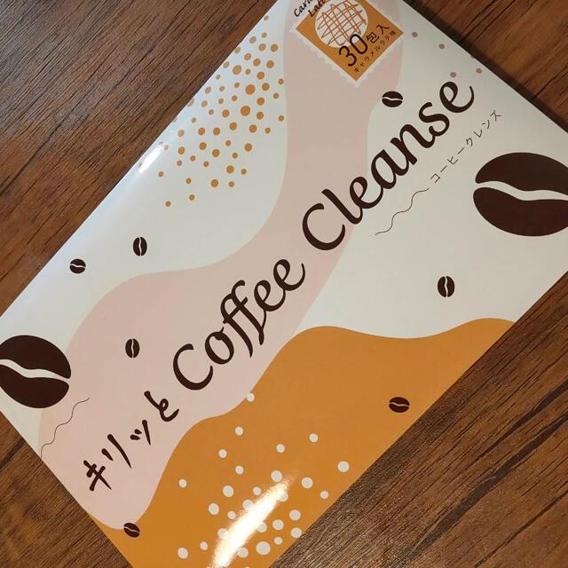 コーヒークレンズ ドクターコーヒー 30包 キャラメルラテ味 コスメ/美容のダイエット(ダイエット食品)の商品写真