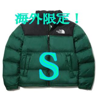 THE NORTH FACE - S 海外限定 ノースフェイス 1996 レトロ ヌプシ ダウンジャケット 緑