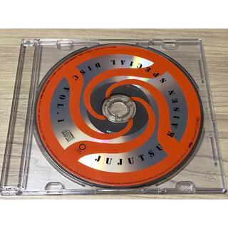 呪術廻戦 DVD特典 CD(アニメ)