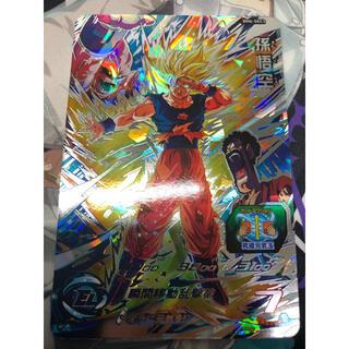 ドラゴンボール - スーパードラゴンボールヒーローズ BM6-SEC3 孫悟空