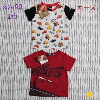 ディズニー(Disney)の90新品×2点☆カーズ半袖Tシャツ②☆(Tシャツ/カットソー)