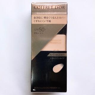 COFFRET D'OR - コフレドール スキンイリュージョンプライマーUV 25ml