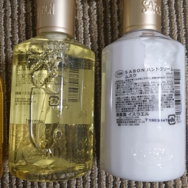 SABON(サボン)のみー様専用 SABON ボディケア&ハンドケア セット コスメ/美容のボディケア(ハンドクリーム)の商品写真
