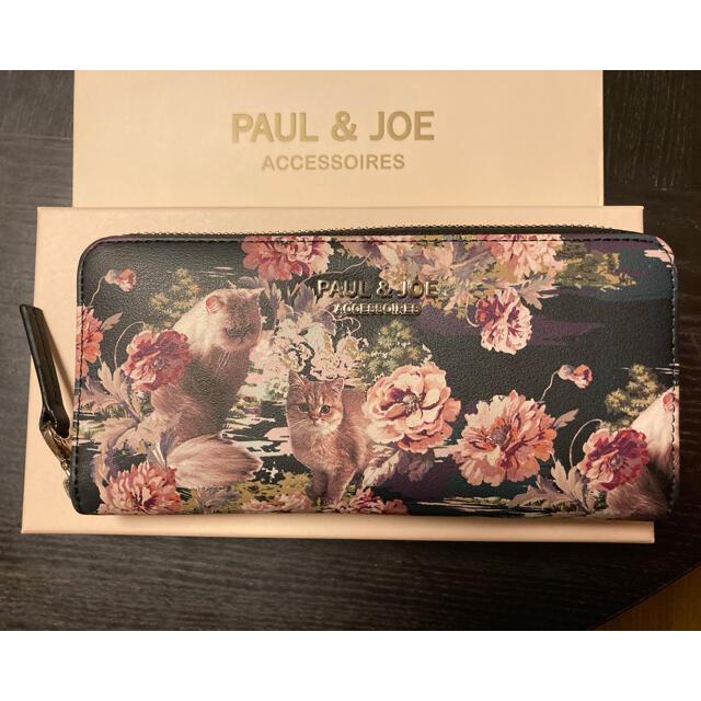 PAUL & JOE(ポールアンドジョー)のPAUL&JOE 長財布 レディースのファッション小物(財布)の商品写真