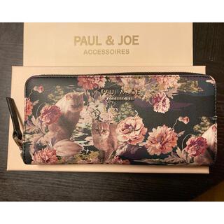 PAUL & JOE - PAUL&JOE 長財布