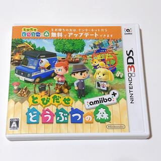 ニンテンドー3DS - とびだせどうぶつの森amiibo +【amiiboカード付き】