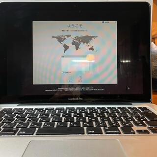 Mac (Apple) - MacBook Pro2010