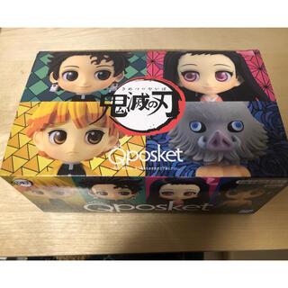 集英社 - 鬼滅の刃 23巻同梱版 フィギュアセット